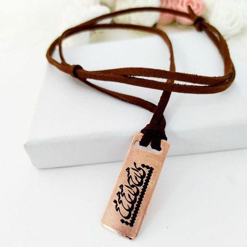 گردنبند (رومانتویی) مسی شعر فارسی