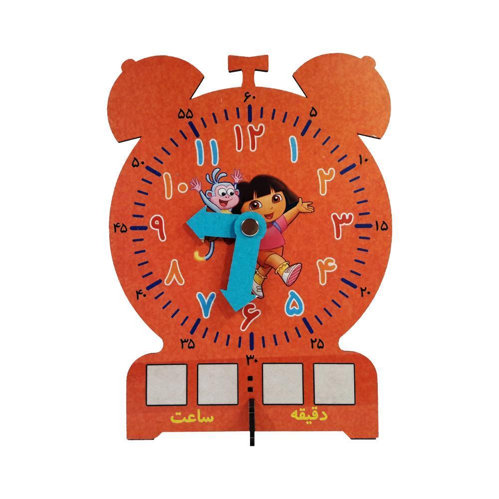 ساعت آموزشی چوبی (MDF) مناسب مهدکودکی ها و دبستانی ها