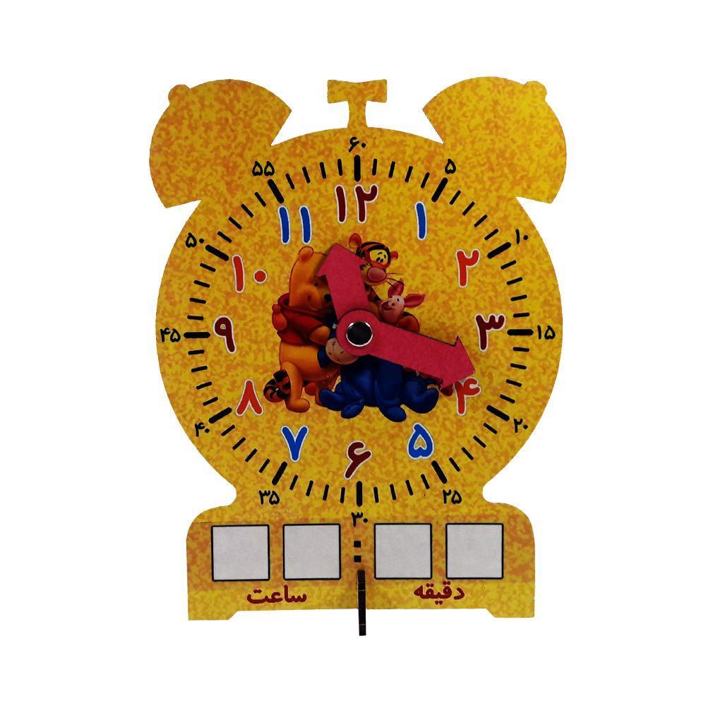 ساعت آموزشی چوبی (MDF) طرح پو مناسب مهدکودکی ها و دبستانی ها