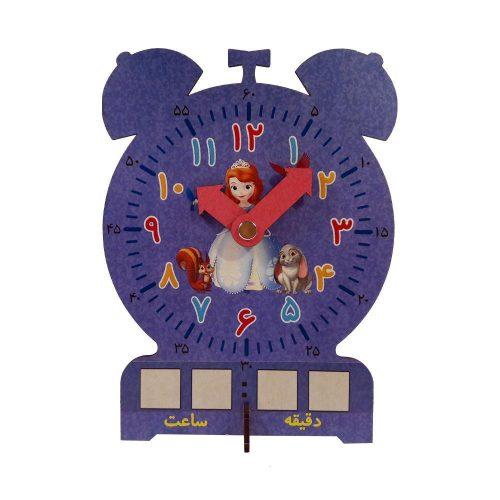 ساعت آموزشی چوبی (MDF) طرح پرنسس سوفیا مناسب مهدکودکی ها و دبستانی ها
