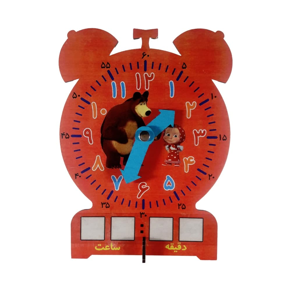 ساعت آموزشی چوبی (MDF) طرح میشا