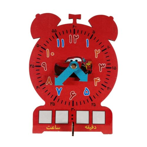 ساعت آموزشی چوبی (MDF) طرح ماشین