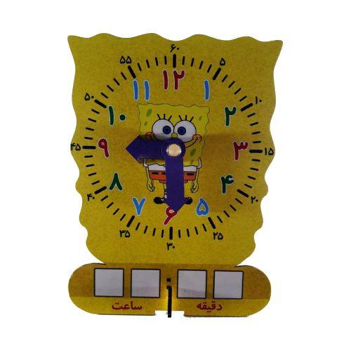 ساعت آموزشی چوبی (MDF) طرح ماشین باب اسفنجی